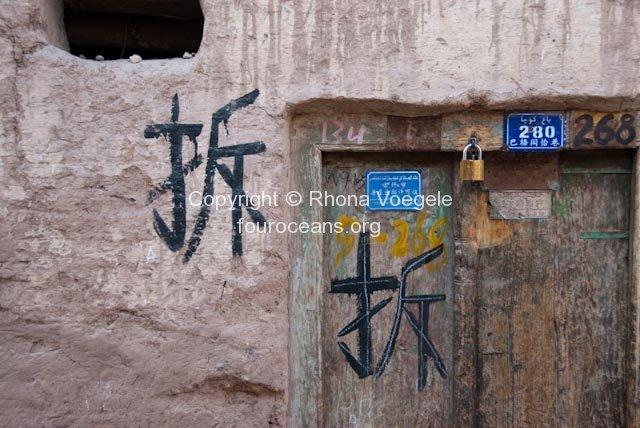 2009_07_01-kashgar-69.jpg