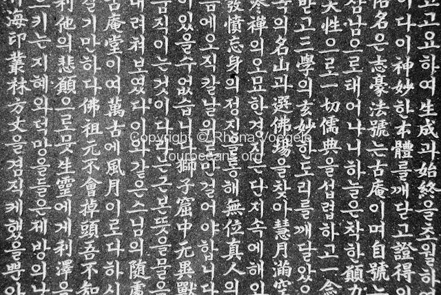 2009_05_15-seoraksan-138.jpg