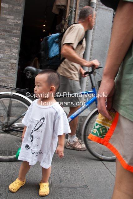 2009_08_21-beijing-48.jpg
